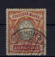 Russland Michel No. 62 A gestempelt used  / braunfleckig