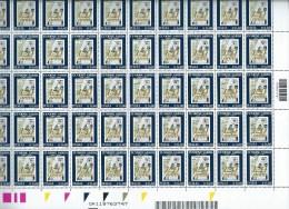 Italia 2009 Nuovo** - Foglio Intero Piegato A Metà - Barre 1267 L´Unione Sarda - 6. 1946-.. Repubblica