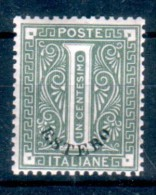 Italia Regno 1874 1 Cent. Verde ** MNH ESTERO EMISSIONI GENERALI LEVANTE - Emisiones Generales
