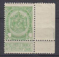 20746 5c Vert Neuf ** MNH COB 83 Très Bel état - 1893-1907 Coat Of Arms