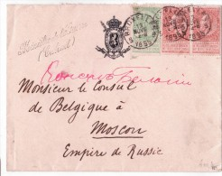 """L. """"Ministère De La Guerre"""" Affr. N°56+57 X2 De BRUXELLES/1895 Pour Moscou. - 1893-1900 Barbas Cortas"""