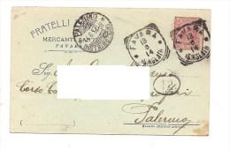 S-71 SICILIA FAVARA AGRIGENTO PUBBLICITARIA ZAMBITO 1914 MERCANTI SARTI. - Italia