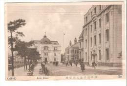 Postal De Kobe Bund - Kobe