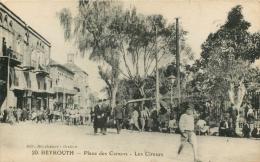 BEYROUTH PLACE DES CANONS LES CIREURS  ECRITE EN 1924 VOIR LES DEUX SCANS - Liban