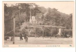 Postal De Kobe Suuayama . - Kobe