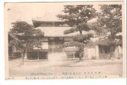 Postal De Kobe Temple - Kobe