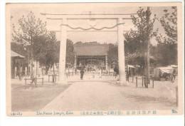 Postal De Kobe, The Nanko Temple. - Kobe