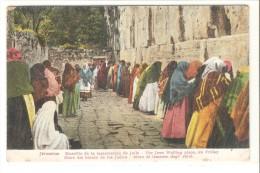 Postal De Jerusalem . Muralla De La Lamentacion. - Palestina
