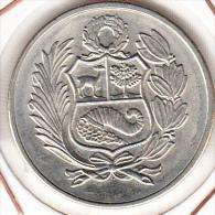 PERU 1980. 100 SOLES DE ORO.ESCUDO NACIONAL  VER FOTO NUEVA SIN CIRCULAR CN 1196 - Perú