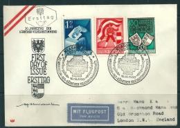 Austria 1950 FDC - FDC