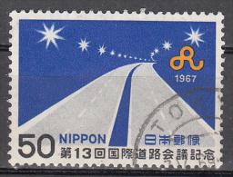 Japan   Scott No.  937  Used  Year  1967 - 1926-89 Keizer Hirohito (Showa-tijdperk)