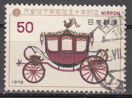 Japan   Scott No.  1268   Used  Year  1976 - 1926-89 Emperor Hirohito (Showa Era)