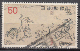 Japan   Scott No.  1276    Used  Year  1977 - 1926-89 Emperor Hirohito (Showa Era)