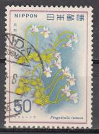 Japan   Scott No.  1320    Used  Year  1978 - 1926-89 Emperor Hirohito (Showa Era)