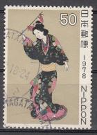 Japan   Scott No.  1323    Used  Year  1978 - 1926-89 Keizer Hirohito (Showa-tijdperk)