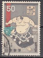 Japan   Scott No.  1330    Used  Year  1978 - 1926-89 Keizer Hirohito (Showa-tijdperk)