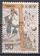 Japan   Scott No.  1333    Used  Year  1978 - 1926-89 Emperor Hirohito (Showa Era)