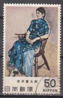 Japan   Scott No.  1364    Used  Year  1979 - 1926-89 Emperor Hirohito (Showa Era)