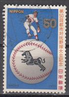 Japan   Scott No.  1372    Used  Year  1979 - 1926-89 Keizer Hirohito (Showa-tijdperk)