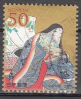 Japan   Scott No.  2995    Used  Year  2007 - 1989-... Keizer Akihito (Heisei-tijdperk)