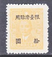 Taiwan  55  * - 1888 Province Chinoise