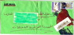 5] Lettre Recommandée Registered Qatar UPU Parrot Perroquet Universal Postal Union Postale Universelle Cheick - Qatar