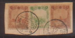 CHINA CHINE  1947.8.24 DOCUMENT WITH REVENUE STAMP 5YUAN X2 - 1932-45 Manchuria (Manchukuo)