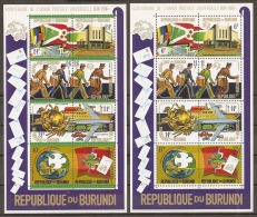 UPU - BURUNDI 1974 - Yvert #H77/78 - MNH ** - Burundi