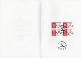 ★ FRANCE - DOCUMENT - JEUX OLYMPIQUES ALBERTVILLE - SKI ARTISTIQUE - NUMEROTE - Winter 1992: Albertville
