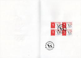 ★ FRANCE - DOCUMENT - JEUX OLYMPIQUES ALBERTVILLE - PATINAGE ARTISTIQUE - NUMEROTE - Winter 1992: Albertville