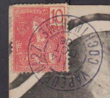 INDOCHINE  CACHET VAPEUR N°27 COCHINCHINE  VIA SAIGON VIETNAM Réf 5577 - Indochine (1889-1945)