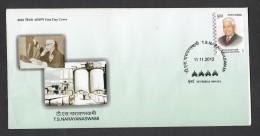 INDIA 2012,  FDC,  T. S. Narayanaswami.  Mumbai Cancellation - FDC