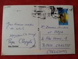 Egypt Abu Simbel -> Belgium - Altri
