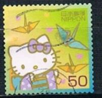 051 - Japan 2010 - Hello Kitty - Self Adhesive Stamps - Used - 1989-... Imperatore Akihito (Periodo Heisei)