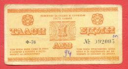 B466 / 1975 - 1 LEV - 6 Digits  092005 - COMMITTEE FOR TOURISM Bulgaria Bulgarie Banknotes Banknoten Billets Banconote - Bulgarien