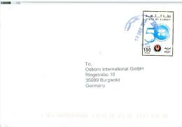 Kuweit 150 Fils Supporting Stability Brief 2013