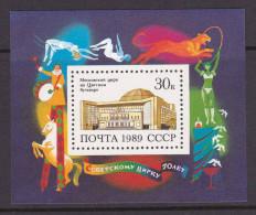 Russie 1988  N°Y.T. : BL. 208 ** - Blocks & Sheetlets & Panes