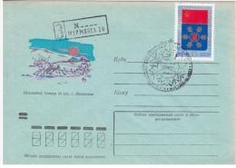 Russia USSR 1974 FDC 3rd Winter Spartakiada Of The USSR, Csnceled In Murmansk, Fauna Deer - FDC