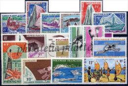 -Polynésie Année Complète 1966 - Années Complètes