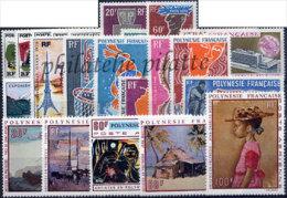 -Polynésie Année Complète 1970 - Années Complètes