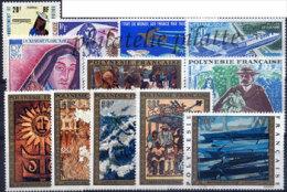 -Polynésie Année Complète 1973 - Années Complètes