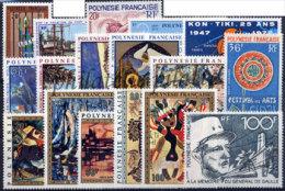 -Polynésie Année Complète 1972 - Années Complètes