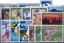 -Polynésie Année Complète 1974 - Années Complètes