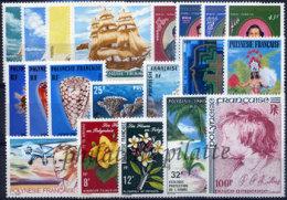 -Polynésie Année Complète 1977 - Années Complètes