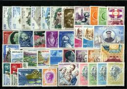 1966 MONACO ANNEE COMPLETE TIMBRES POSTE + PA Xx - Années Complètes