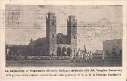Africa - Somalia - La Cattedrale Di Mogadiscio (Somalia Italiana) - Somalia