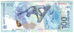 Russia 100 Roubles 2014 UNC - First Russian Commemorative Banknote: Sochi 2014 - Russland