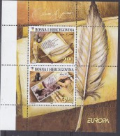 Europa Cept 2008 Bosnia/Herzegovina Sarajevo M/s Perf, With White Margin ** Mnh (12668) - 2008