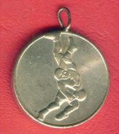 M5 / CU Of  BUPES - 2st Prize -  SPORT Wrestling , Lutte , Ringen Medal Médaille Medaille Bulgaria Bulgarie Bulgarien - Jetons En Medailles