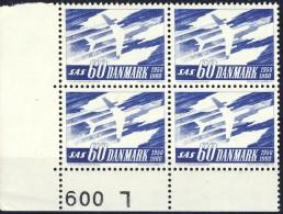 ##Denmark 1961. NORDEN. Block Of 4. Michel 388y. MNH(**) - Unused Stamps